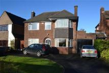3 bedroom Detached home to rent in Skip Lane, South Walsall