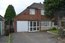 semi detached house to rent in Linthouse Lane...