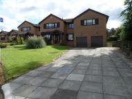 5 bed Detached house in Menteith Drive...