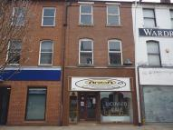 Commercial Property for sale in 232 Dalton Road...