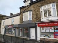 Commercial Property for sale in Unit 2...