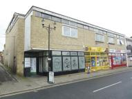 45-51 Upper Orwell Street Commercial Property for sale
