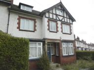 End of Terrace home for sale in 2 Rokeby Gardens...