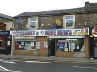 Commercial Property for sale in 52 & 54 Yorkshire Street...