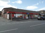 Units 3 Commercial Property for sale
