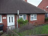 Detached Bungalow in Clear View, Grimethorpe