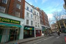 Flat to rent in Leather Lane, London...