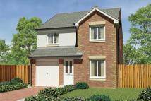 4 bedroom new house in Alloa Park Drive...