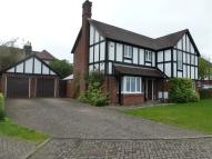 4 bedroom Detached home in Holmwood Gardens, BRISTOL