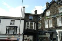 5 bed Maisonette in Archways Flat...