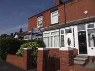 Terraced property for sale in Springfield Lane...