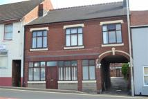 property for sale in High Street, Quarry Bank, Brierley Hill