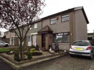 2 bedroom Terraced property in Irvine Street, Glenmavis...