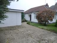 3 bed Detached property for sale in EMBER FARM WAY...