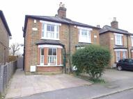3 bedroom semi detached home for sale in Summer Road...