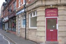 Shop to rent in Elmton Road Creswell S80...
