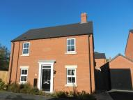 Detached house for sale in Starnhill Way, Bingham...