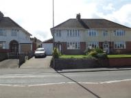 3 bedroom semi detached property for sale in Quantock Road Bridgwater...