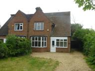 property for sale in Westcliffe Road, Sleaford