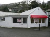 Commercial Property in Shop No 1 Fish-Na-Bridge...
