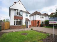4 bed Detached house for sale in Courtauld Road...