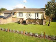 3 bed Detached Bungalow for sale in Greenfields Bartholomew...