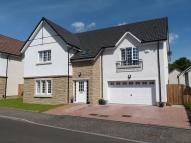 Detached property for sale in Heron View, Motherwell...