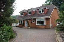 3 bedroom Detached home in Smithycroft, Hamilton...