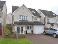 5 bedroom Detached property in 9 Cairnryan Crescent...