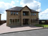 4 bed Detached house for sale in Gilleburn Gardens...