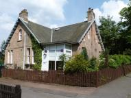 2 bedroom semi detached house for sale in Millfield Cottage...