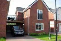 2 bedroom Detached house for sale in 4 Belton Close...