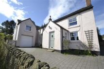 5 bedroom Link Detached House in Ashbourne Road...