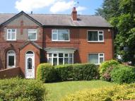 semi detached home for sale in High Road, Warmsworth...