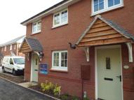 property for sale in Choules Close, Pershore, WR10