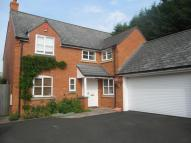 Marsh Close Detached property for sale