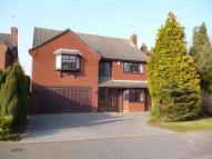 7 bed house in Rosewood Park, Walsall...