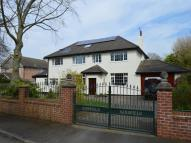 Detached house for sale in Sandfield St. Georges...