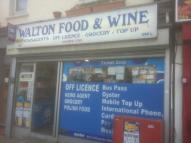 Shop for sale in Walton Road...