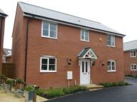 Detached property to rent in Aylesbury