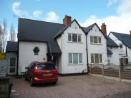 semi detached property in Waterloo Road, Yardley...