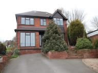 3 bed Detached home in Whiteoaks Pennwood Lane...