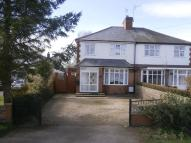 3 bed semi detached property in Leicester Road...