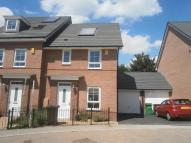 Breconshire Gardens semi detached property for sale