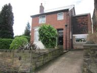 4 bedroom Detached home in High Greave, Sheffield...
