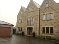 5 bedroom Detached home for sale in Southedge Close...