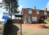 3 bedroom End of Terrace home for sale in Summergate, Lower Gornal...