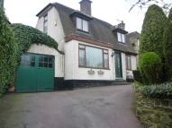 Detached house for sale in Bryntaw Little Hallam...