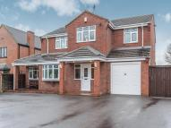 5 bed Detached house for sale in Derby Road, Ilkeston, DE7