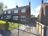 3 bedroom semi detached house for sale in Southwell Lane...